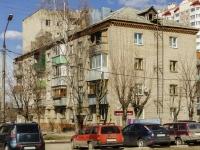Домодедово, Ломоносова ул, дом 22