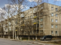 Домодедово, Набережная ул, дом 16
