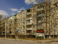 Домодедово, Набережная ул, дом 18