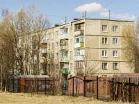 Домодедово, Набережная ул, дом 20