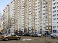 Домодедово, Северная ул, дом 6