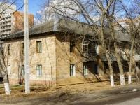Домодедово, улица Энергетиков, дом 5. многоквартирный дом