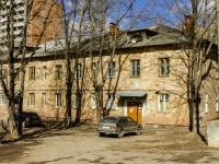 Домодедово, улица Энергетиков, дом 5А. многоквартирный дом