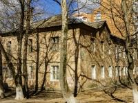 Домодедово, Энергетиков ул, дом 7