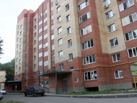 Yegoryevsk, 1st District , house 8А. Apartment house