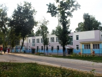 "Yegoryevsk, nursery school №21 ""Солнышко"", 1st District , house 11А"