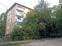 Yegoryevsk, 1st District , house 13А. Apartment house