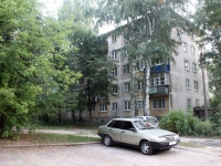 Yegoryevsk, 1st District , house 13В. Apartment house