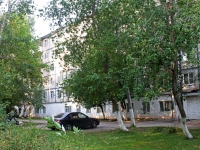 Yegoryevsk, 1st District , house 21. Apartment house