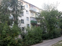 Yegoryevsk, 1st District , house 28. Apartment house