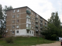 Yegoryevsk, 1st District , house 40. Apartment house