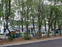 "Yegoryevsk, nursery school №27 ""Чебурашка"", 1st District , house 63"