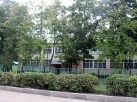 """Егорьевск, детский сад №26 """"Звездочка"""", 1-й  микрорайон, дом 64"""