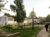 Yegoryevsk, school №4, 1st District , house 69