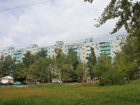 Yegoryevsk, 2nd District , house 5. Apartment house