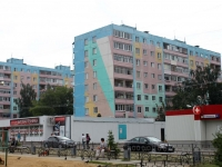 Yegoryevsk, 2nd District , house 9. Apartment house with a store on the ground-floor