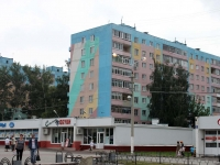 Yegoryevsk, 2nd District , house 10. Apartment house with a store on the ground-floor