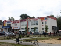 Yegoryevsk, 2nd District , house 11А. shopping center