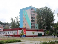Yegoryevsk, 2nd District , house 11. Apartment house with a store on the ground-floor