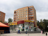 Yegoryevsk, 2nd District , house 17. Apartment house with a store on the ground-floor