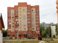 Yegoryevsk, 2nd District , house 38Б. Apartment house