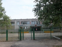 Yegoryevsk, school №3, 2nd District , house 45