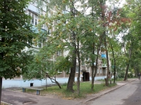 Yegoryevsk, 2nd District , house 46. Apartment house