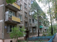 Yegoryevsk, 2nd District , house 49. Apartment house
