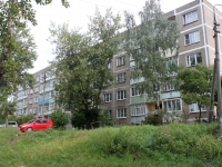 Yegoryevsk, 2nd District , house 51. Apartment house