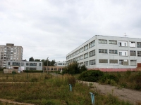 Yegoryevsk, school №8, 4th District , house 22