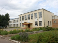 Yegoryevsk, school №5, 9th yanvarya st, house 69