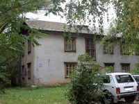 Yegoryevsk, 9th yanvarya st, house 122. Apartment house