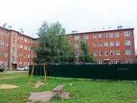 Yegoryevsk, 9th yanvarya st, house 141. Apartment house