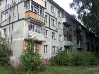 Yegoryevsk, Gorky st, house 8А. Apartment house