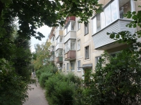 Егорьевск, улица Горького, дом 10. многоквартирный дом