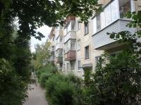 Yegoryevsk, Gorky st, house 10. Apartment house