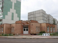 Yegoryevsk, Gorky st, house 13. school of art
