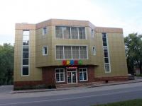 叶戈里耶夫斯克, 商店 Кроха, Gorky st, 房屋 21