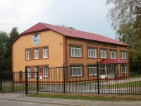 叶戈里耶夫斯克, 学校 Школа иностранных языков, Grazhdanskaya st, 房屋 104