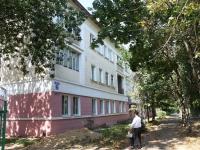 Егорьевск, улица Советская, дом 2В. многоквартирный дом