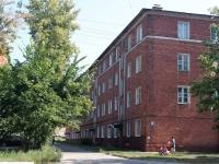 Yegoryevsk, Sovetskaya st, house 29 к.1. Apartment house