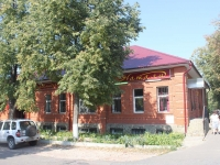 Yegoryevsk, Sovetskaya st, house 34. multi-purpose building