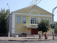 Yegoryevsk, community center Пегас, Sovetskaya st, house 39