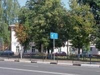 Егорьевск, Советская ул, дом 53