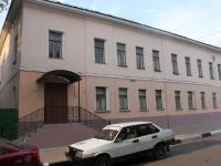 叶戈里耶夫斯克, Sovetskaya st, 房屋 58. 博物馆