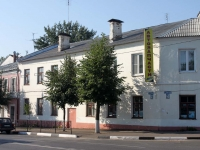 Yegoryevsk, Sovetskaya st, house 62. Apartment house