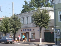 Yegoryevsk, Sovetskaya st, house 65. Apartment house with a store on the ground-floor