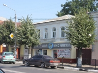 Yegoryevsk, Sovetskaya st, house 67. Apartment house with a store on the ground-floor