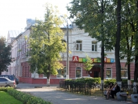 Yegoryevsk, Sovetskaya st, house 75. Apartment house with a store on the ground-floor