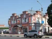 Егорьевск, улица Советская, дом 77А. торговый центр